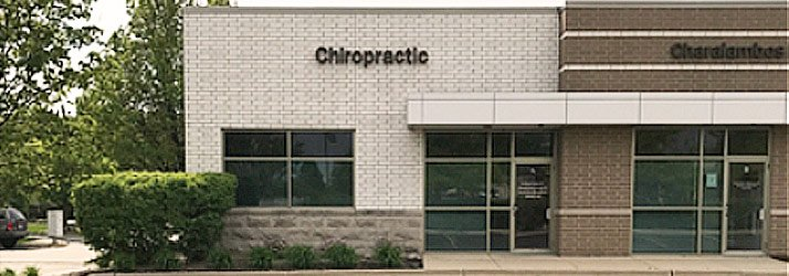 Chiropractic Aurora IL Office Building